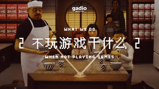 放假了!不想玩游戏就听听我们都去做什么