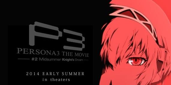 剧场版『女神异闻录3』第二章PV第一弹公开