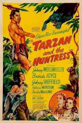 1947 泰山和女猎人