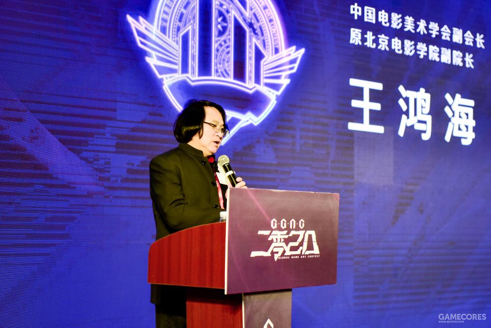 中国电影美术学会副会长、原北京电影学院副院长  王鸿海