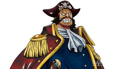 哥尔·D·罗杰,日本漫画《海贼王》开篇人物