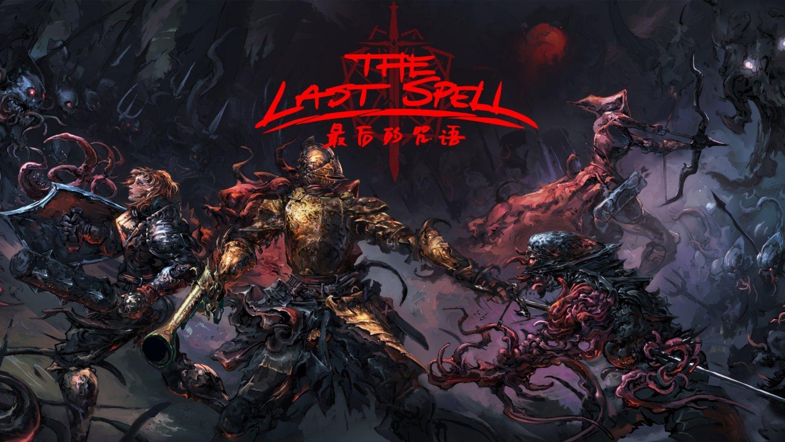 《最后的咒语》公布武器介绍预告,将于6月3日登陆Steam