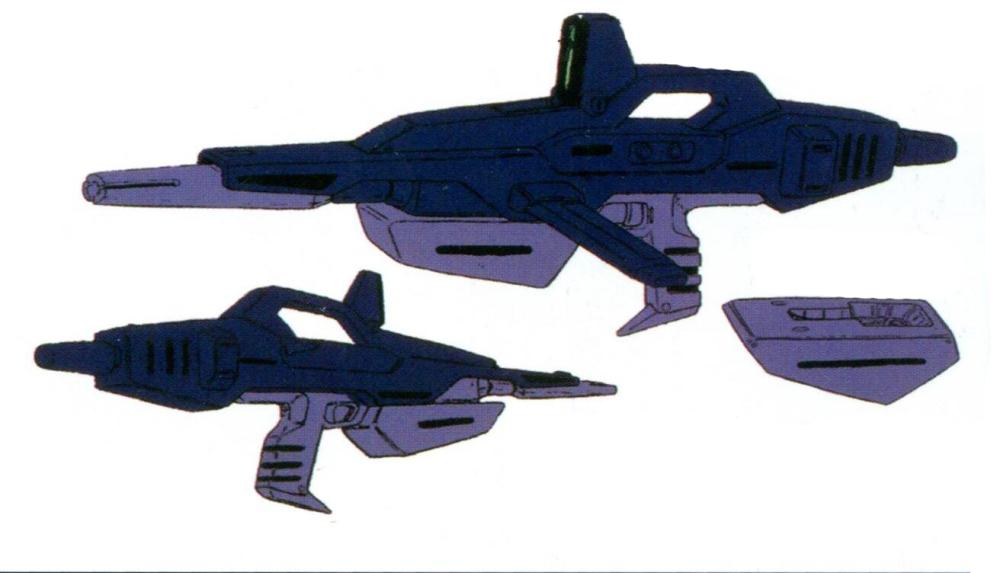 作为旗舰级MS专用装备的XBR-M-86-C2光束步枪,输出功率达到了2.6MW,并能够进行6MW级的最大功率射击。除了最新型号的射击观瞄系统外,XBR-M-86-C2光束步枪最大的技术特征便是将划时代的E-Pack技术实用化。通过简单更换E-pack就能填充压缩态的米洛夫斯基粒子。