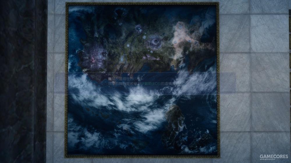 路西斯王国在建立后不断扩展,极盛时占据了整个东边的大陆