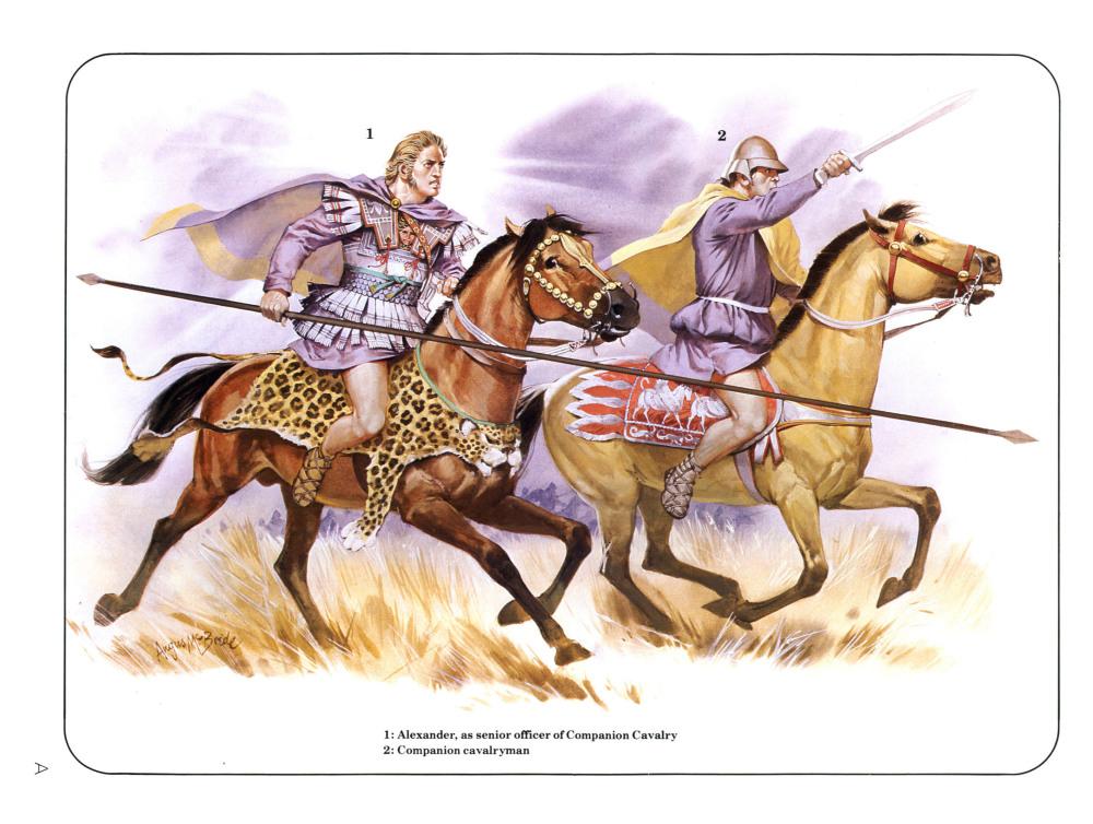 根据知名的伊苏斯镶嵌画复原的亚历山大和伙伴骑兵军官。伙伴骑兵的马嚼子是红色的。