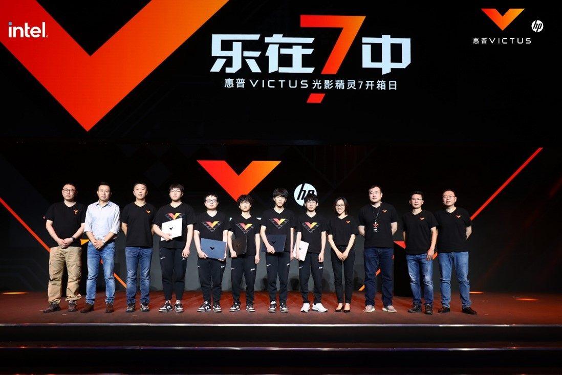惠普公布VICTUS光影精灵7,现已开启预售