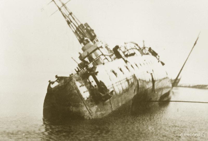 平海号沉没