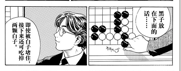 比起《FEH》的那种残局战棋,陷阵之志更有种解死活题的感觉。