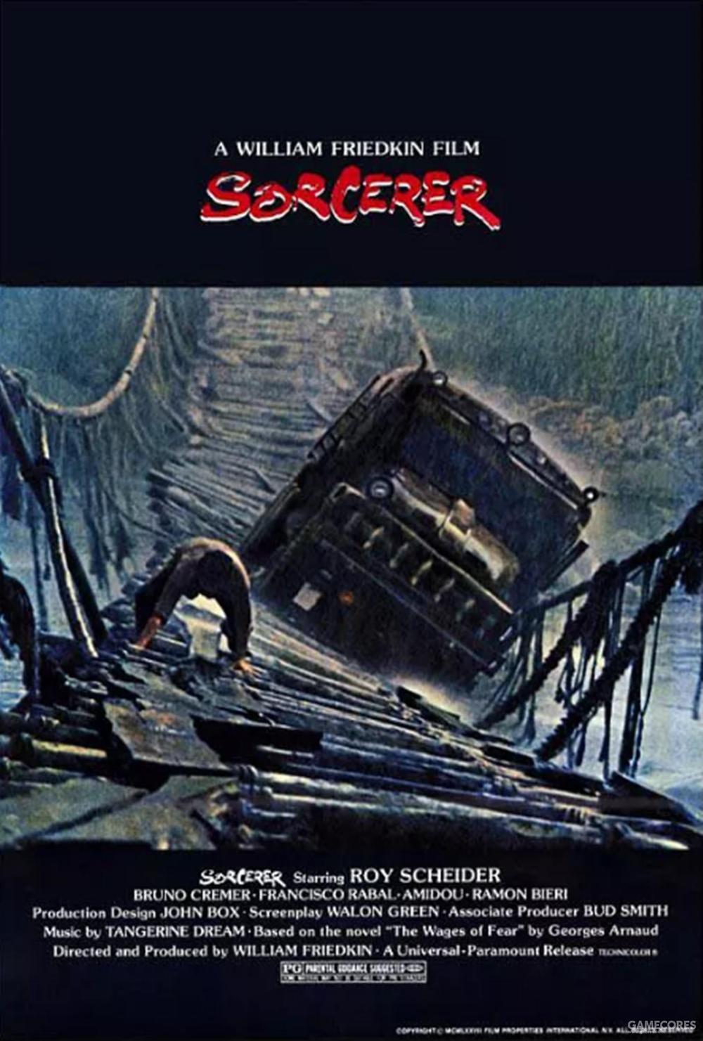 3.《千惊万险》(Sorcerer)(1977)