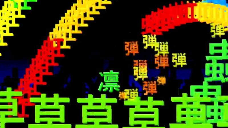 """""""文字游戏""""的极致,被用在一款古老的硬核STG游戏里"""