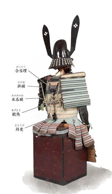 「黒漆塗の唐冠形兜」背面细节图