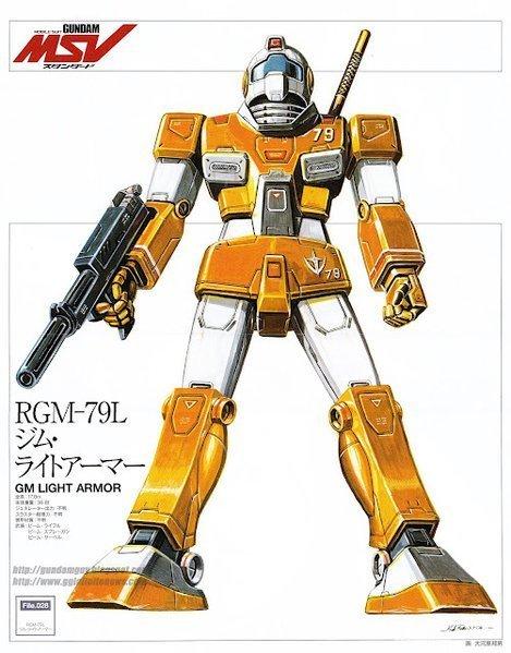 其他的如吉姆轻装型等也是出自MSV的设定。