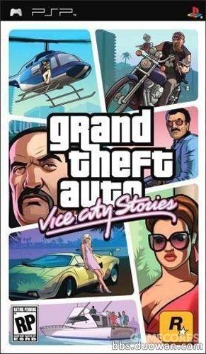 GTA:罪恶都市传奇