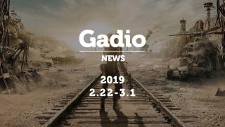射击游戏你变了,GadioNews02.22~03.01