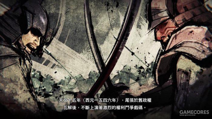 """新时代的""""无双"""":《战国无双 5》提前评测"""