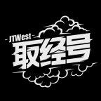 取经号JTW
