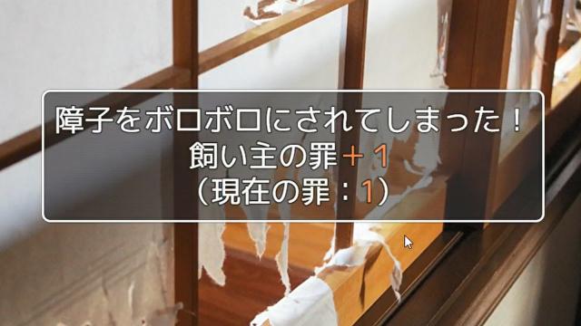 日本网友欲做《养猫模拟器》,现已有2分钟游戏演示