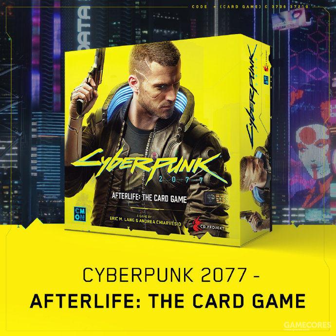 赛博朋克2077—来世:卡牌游戏