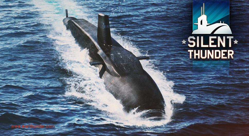 在2018年的四月一號,你突然就在《戰爭雷霆》裡追尾了黑色核潛艇...