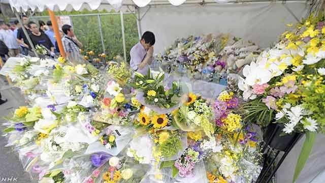 """愿逝者安息:京都府警发布""""京阿尼纵火事件""""此前未公开的25名遇难者名单"""