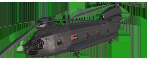 黑色的CH-67