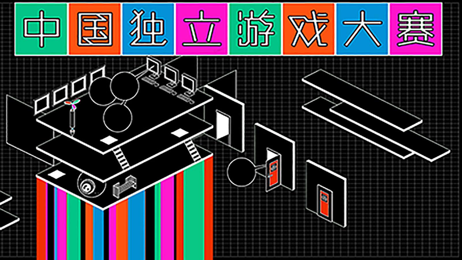 Indieplay中國獨立遊戲大賽招募開始