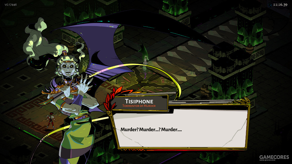 复仇女神提希丰。很诡异,很凶