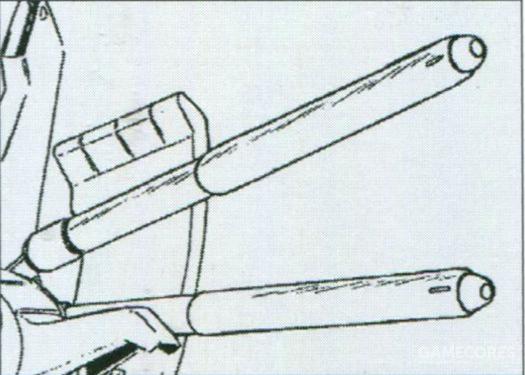 背部能够搭载总计八枚大型反舰导弹。通过激光系统引导,拥有不错的对舰命中精度。 不过体积过于庞大的该导弹在MS间交战中作用有限。因此在以MS小队交战为主的格里普斯战役后期,PMX-001装备该导弹的情况较少。