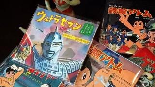 300日元的快乐,昭和薄膜唱片Sonosheet封绘赏鉴(上篇)