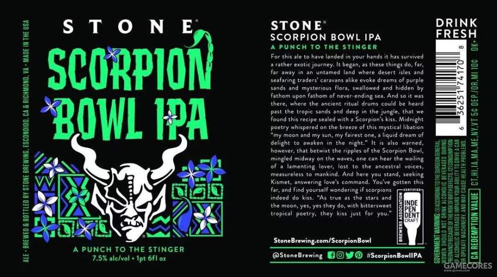 巨石 蝎子碗 美式IPA