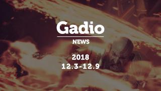 恭喜战神获得年度游戏GadioNews11.30~12.07