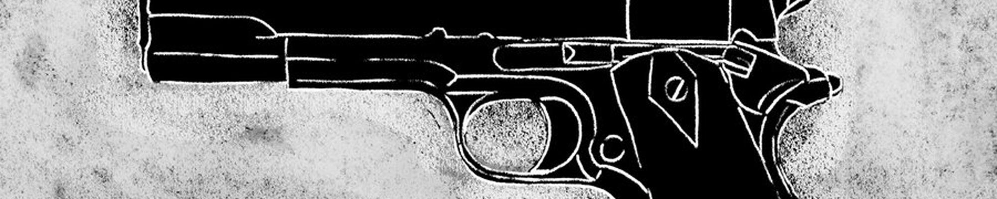 我看到枪,偶尔有音乐