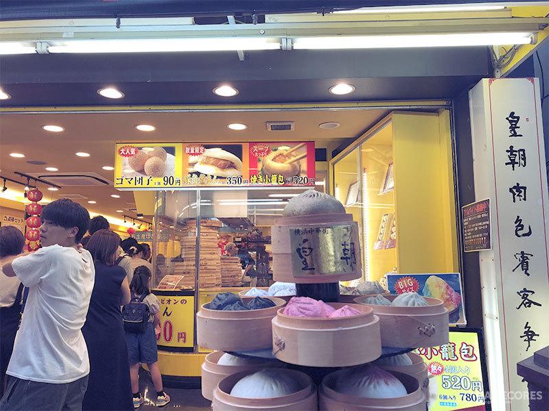 小笼包是中华街较为出名的小吃之一,虽然味道多被改造成更适合日本人口味的风格