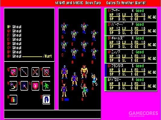 PC-9801 (1988)