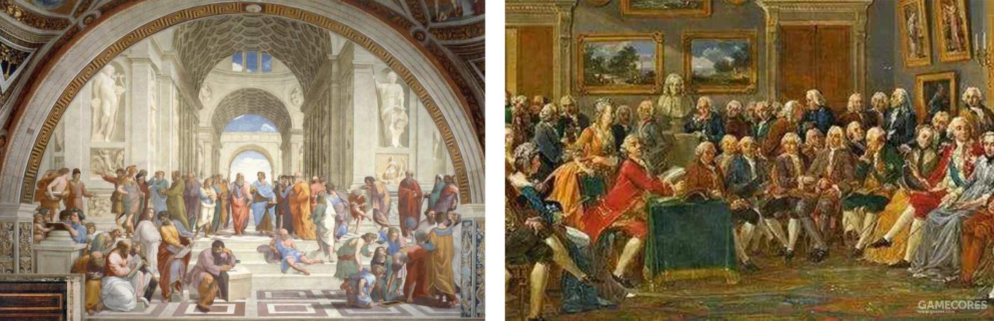 △ 左:《雅典学院》;右:《在若弗兰夫人沙龙里诵读伏尔泰的悲剧〈中国孤儿〉》