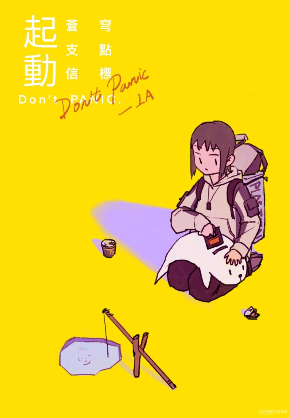 零号机组漫画故事