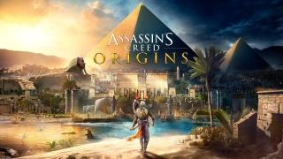 《刺客信条:起源》与古埃及历史(上)