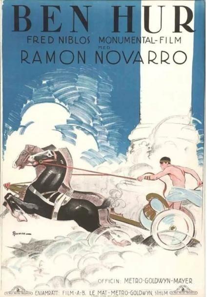 《宾虚》1925年,海报