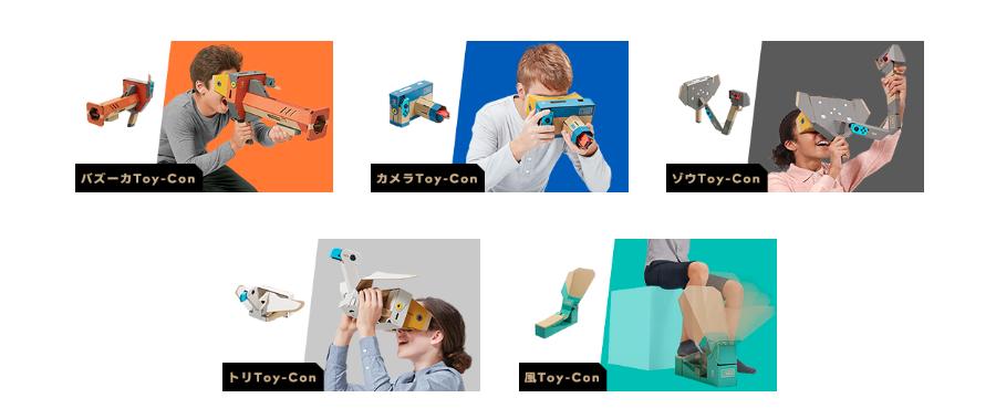 任天堂公开《Nintendo Labo》VR套装,4月12日正式发售