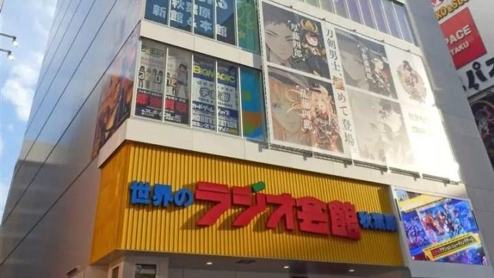 全日本剁手聖地一覽:ACG買買買大盤點