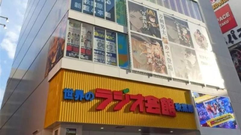 全日本剁手圣地一览:ACG买买买大盘点