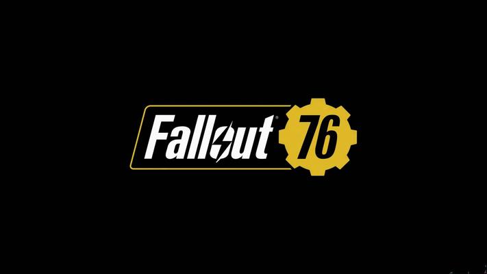 一部游戏成了一个州的旅游广告:《辐射76》与西弗吉尼亚