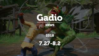 China Joy 2018值得关注的游戏是?GadioNews7.27~8.2