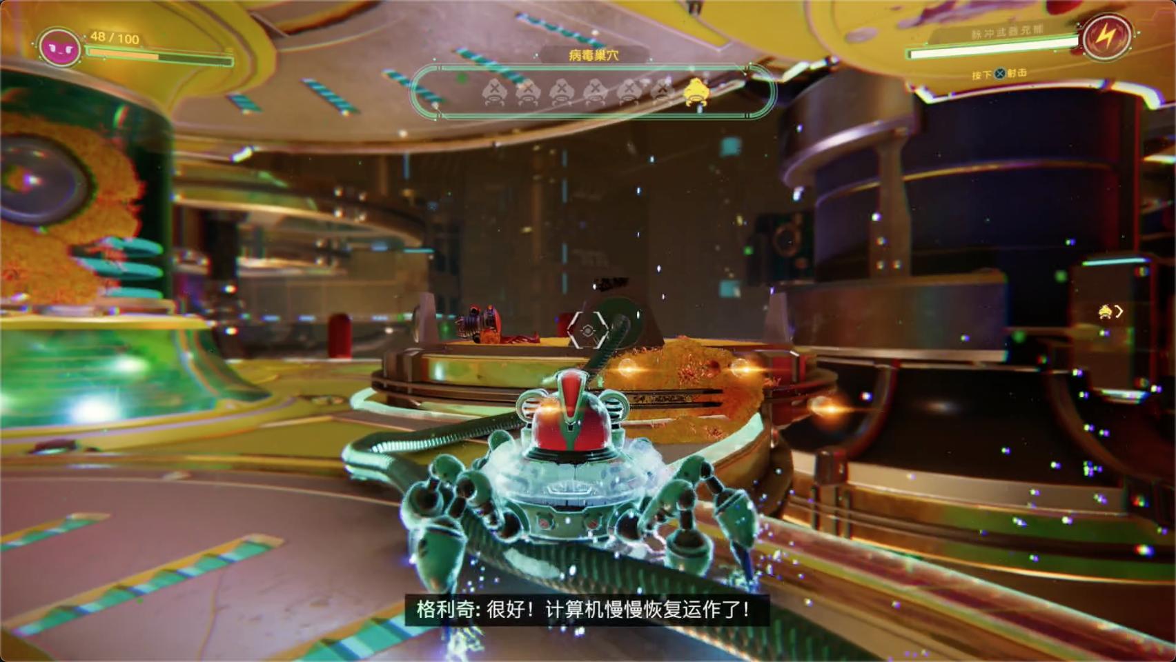 骇入电脑杀毒的过程也被设计成了射击为主的小游戏