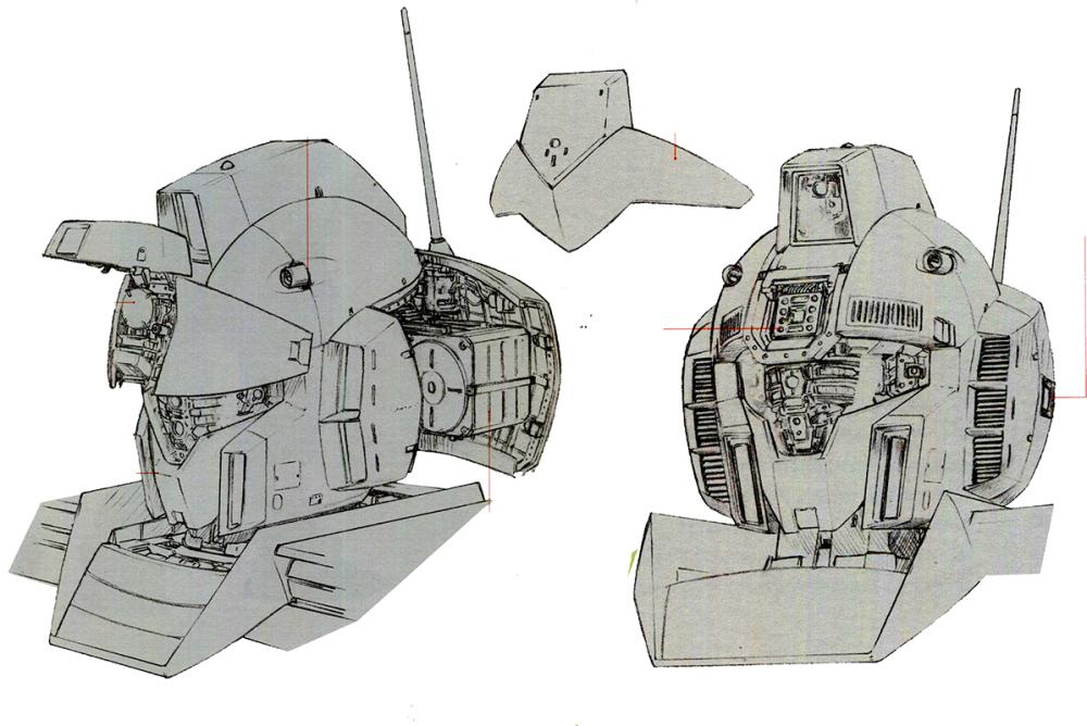 相比RGM-79N,RGM-79Q头部安装了高度集成的对人对物传感器替代了RGM-79N在此位置的长距离索敌系统。由于在对人和小型车辆为主的战斗中,火神炮使用频率必然上升,头部火神炮弹舱容量也进行了提升。头部的散热窗口也相应的大型化。