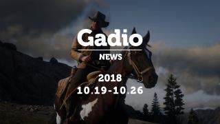 到西部去!GadioNews10.19~10.26