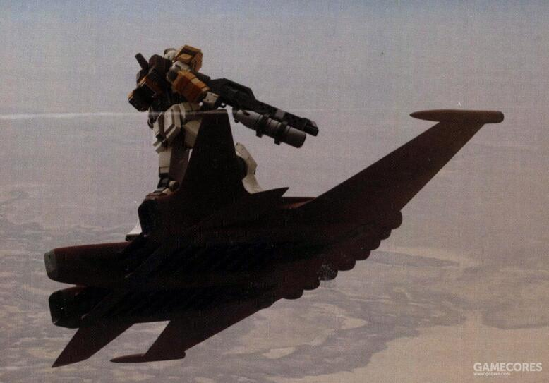 RGM-79FD在战后承担了部分缴获吉翁军装备的使用测试任务。
