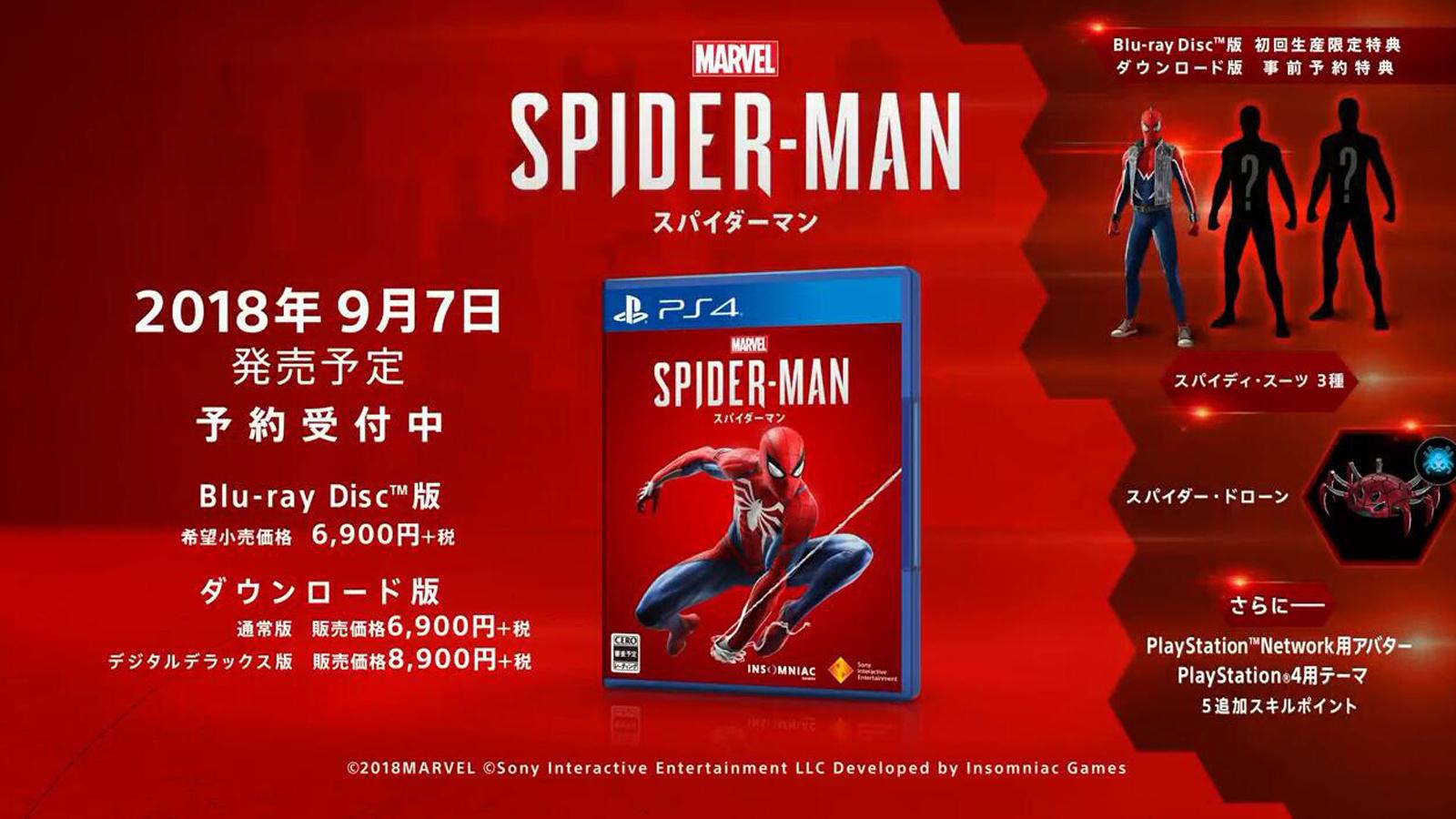 PS4《漫威蜘蛛俠》公佈日語配音版預告片,你覺著是齣戲還是帶感?
