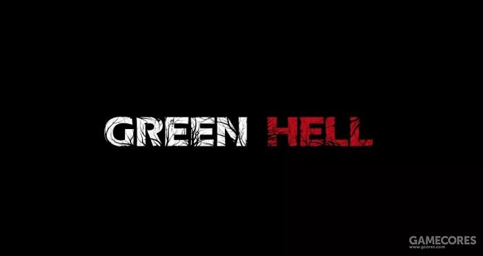 《绿色地狱》评测:你是丛林的敌人,还是丛林的王