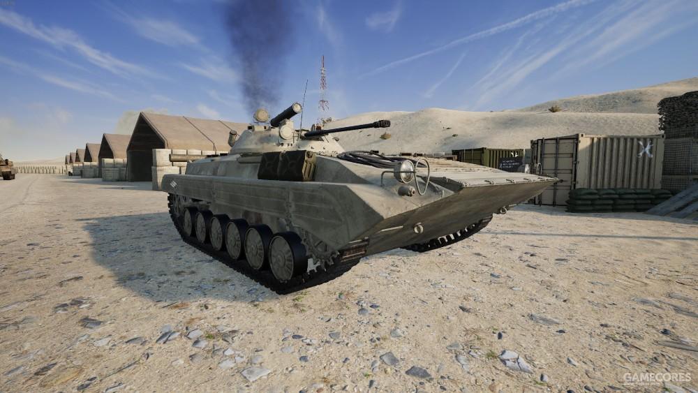 BMP-2 步兵战车